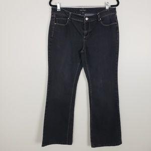 White House Black Market Blanc boot leg jeans K23